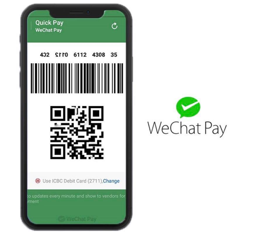 Wechat pay top up, Entertainment, Gift Cards & Vouchers on