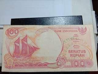 Uang kertas 100 rupiah edisi perahu layar