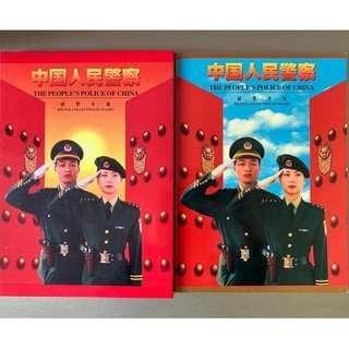 """人民警察特別郵票套裝 Special Stamps Collection """"The People's Police of China"""""""