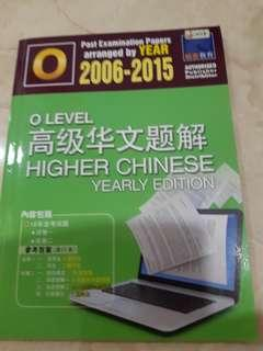 O Level higher chinese 2006-2015