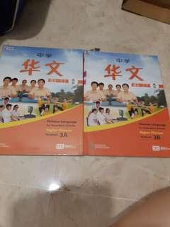Higher chinese textbook 3A and 3B