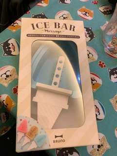 Bruno Message Ice Bar