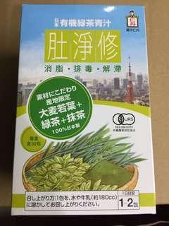 森下仁丹「肚淨修」有機綠茶青汁 30包
