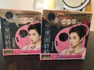 NEW Activated Carbon Face Mask Set