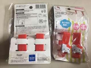 Sanrio Hello Kitty Trash Bag Holder