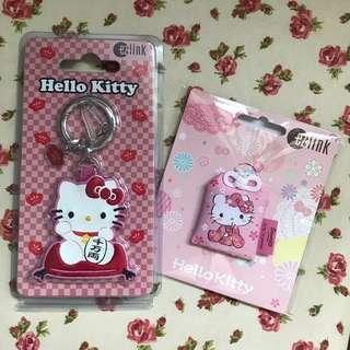 🚚 Hello Kitty Ezlink Charm