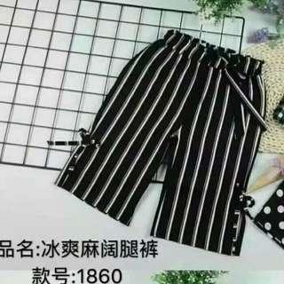 Celana kulot anak stripes hitam