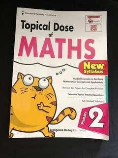 Free clear folder + Buy Topical Dose of Maths Pri 2