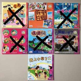 幼稚園 中文書 高班 K3