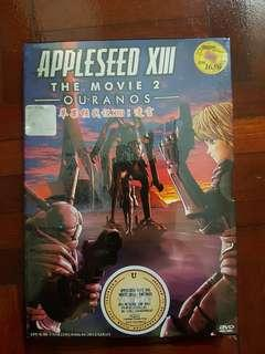 Appleseed XIII The Movie 2: Ouranos