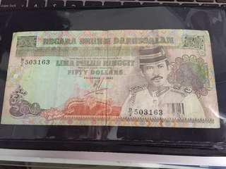 Old Brunei 50 Dollars #SpringCleanAndCarousell