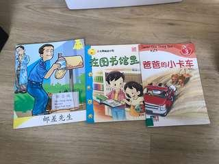 Toddlers Chinese Storybooks
