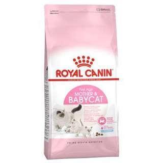 Royal Canin Sanabelle Taste Of The Wild Orijen for sale