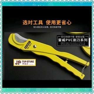專業設計PPR剪刀PVC水管子割刀快剪刀剪管器*會員減6元*(型號 : JP-HD-0046)不設即日交收,假日除外