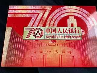 人民幣發行七十週年紀念鈔 50面值 連號100張
