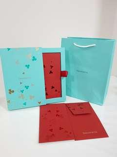 Tiffany & Co. red packet 2019