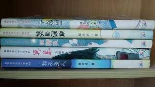 嘉阳非常小说