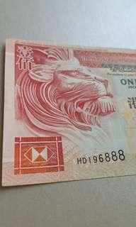 宏華集團發發發 招財進寶發達完美港股鈔 196888 可遇不可求 發發發豹子號