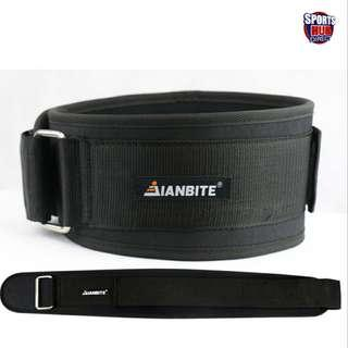 🚚 Weightlifting Squat Belt Lower Back Support Gym Bodybuilding Squats Training Fitness Protector Belt