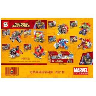 SY™ 1184 Heroes Assemble 8in1 Maxifigures Set