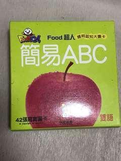 簡易ABC圖片學習卡