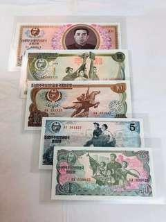 North Korea currency 1978 Third Series a set !UNC