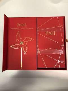 Piaget 2019名牌 利是封