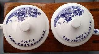 致公黨2007年6月北京開會茶杯保證真品,相當罕有,對出不散賣