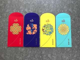 4pcs Marina Bay Sands 2019 exclusive velvet red packet / ang pow pao