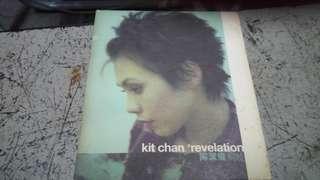 陳潔儀 揭曉 CD