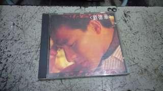 劉德華 再會了 CD
