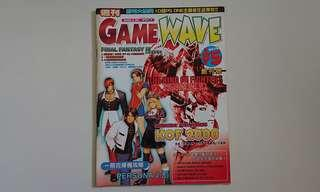 Game wave 創刊號