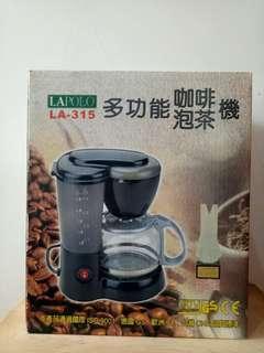 🚚 (出清品)Lapolo 多功能咖啡泡茶機,全新