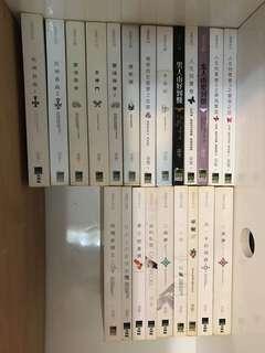 深雪 小説 22本