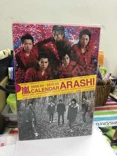 Arashi 嵐 2009-2010 學年曆