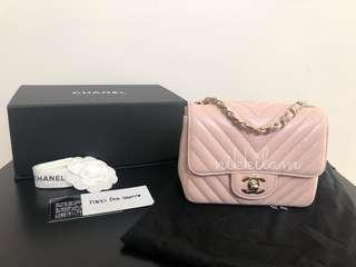 Chanel 17c Light Pink Mini Square Lambskin GHW