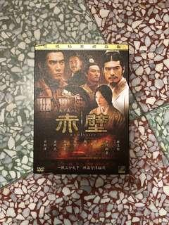 🚚 赤壁 DVD