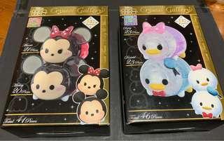 Disney Tsum Tsum crystal 3D puzzle