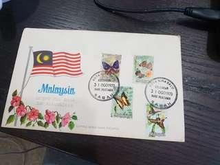 🚚 Malaysia 1970 National Day First Day Cover
