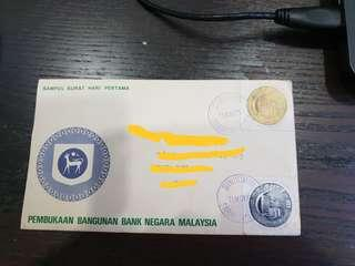 🚚 Malaysia First Day Cover for Opening of Bank Malaysia