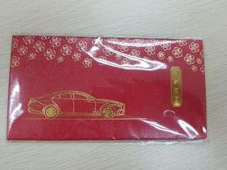 🚚 Mercedes Benz Red Packets New
