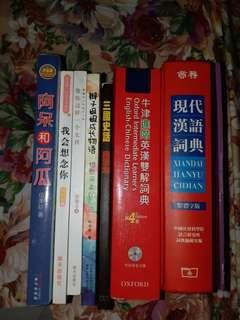 書books