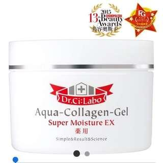 🚚 Dr.Ci:Labo 超保濕海洋膠原水凝露EX(50g)