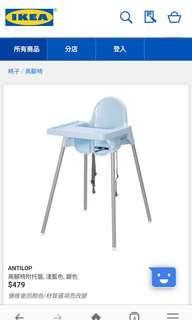 IKEA 嬰兒高腳椅附托盤