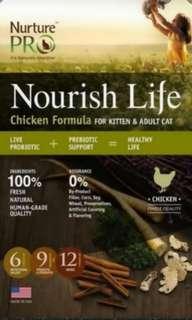 CNY SPECIAL! Nurture Pro Nourish Life! Dry cat food !
