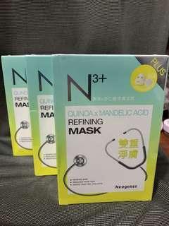 $100/3盒共24片**上環面交) 全新! Neogence 藜麥x杏仁酸淨膚面膜 Quinoa x Mandelic acid refining Mask