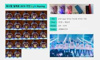 Wanna one light keyring