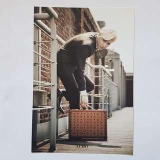 EXO MCM Suho postcard