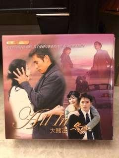 Korean VCD All In