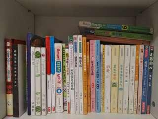 Chinese storybooks, English compo books